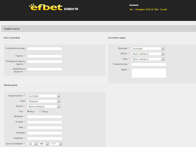 EFbet screenshot 2
